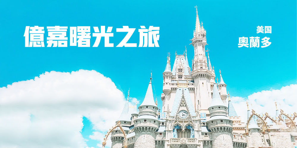 yijia_dawn_tour_zh_banner